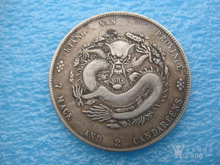 【乡下便宜货,不亏我就出】江南龙洋银元一枚,假一赔十!
