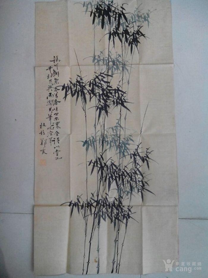 郑板桥竹子图