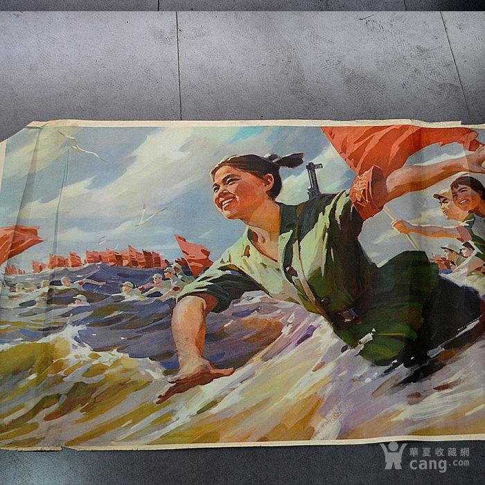 宣传画全开红卫兵运动游泳女子宣传画_宣冬奥会体育花样滑冰图图片