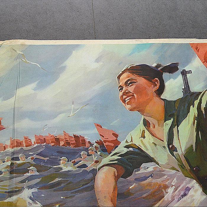宣传画全开红卫兵运动游泳图片宣传画_宣贵州滑翔伞体育图片