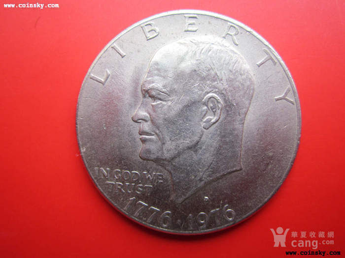 美国建国200周年1美元含银大硬币_美国建国2