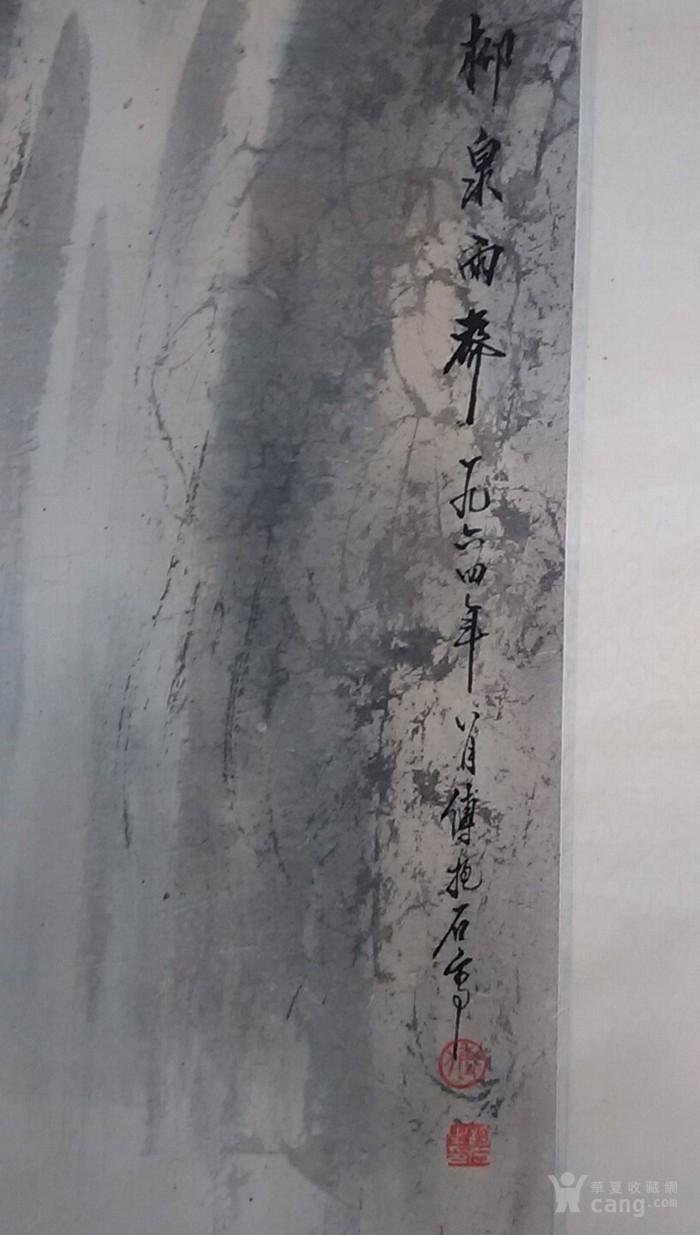 傅抱石山水画_傅抱石山水画价格_傅抱石山水画图片_藏图片