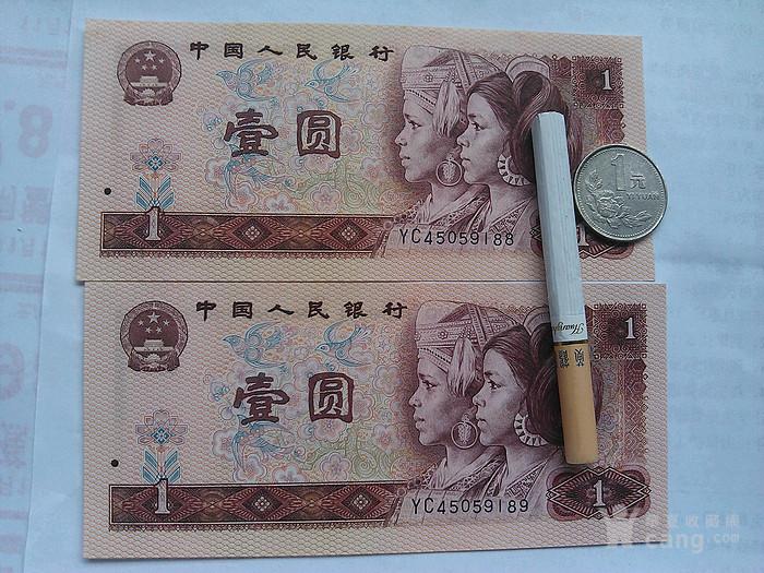 错体币(漏印)801――续传