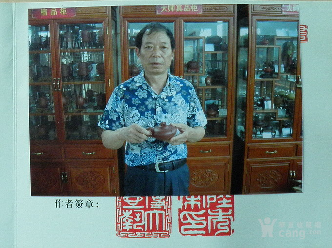 宜兴紫砂壶 工艺美术师陆秀荣精制 原矿清水泥 福猪250CC