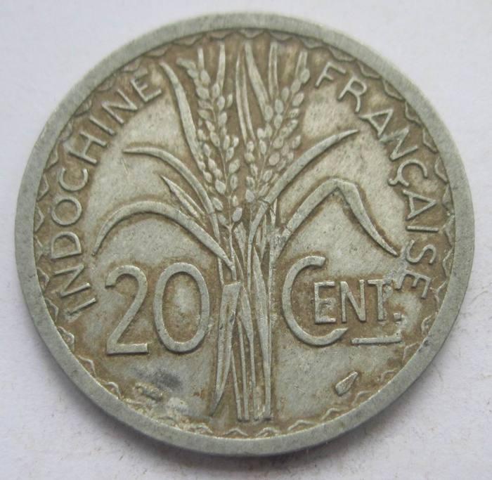 《越南051》铝币优品:1945年法属印支币20分