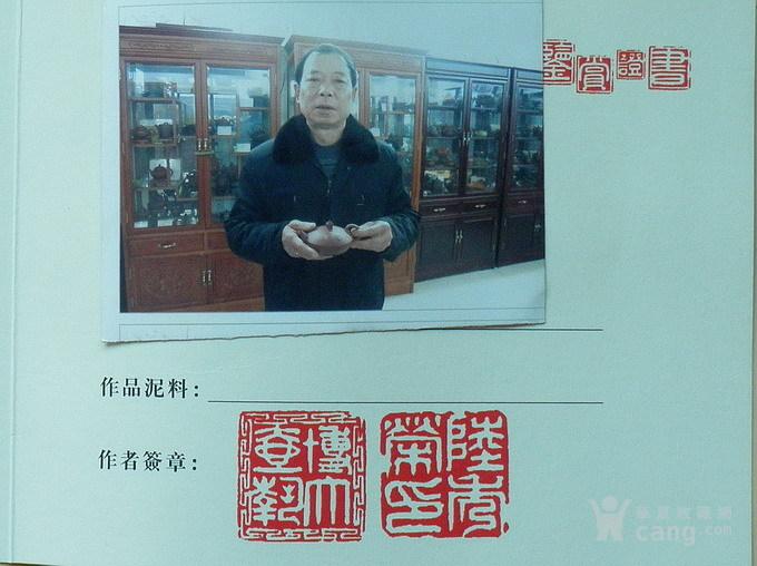 茗典紫砂壶 工艺美术师陆秀荣 原矿底槽清 梁祝320CC