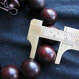大号小叶紫檀手钏,1.8cm直径