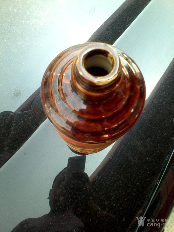 79年茅台酒瓶子_79年茅台酒瓶子价格_79年茅