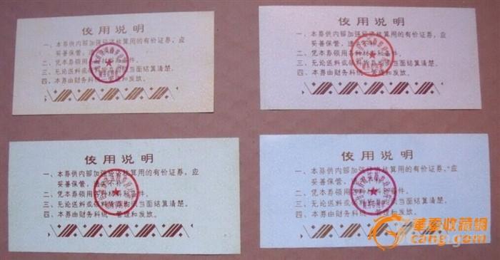 甘肃省v管道设计院管道券--大幅4张套_甘肃省勘货币消防饭店装修设计图图片