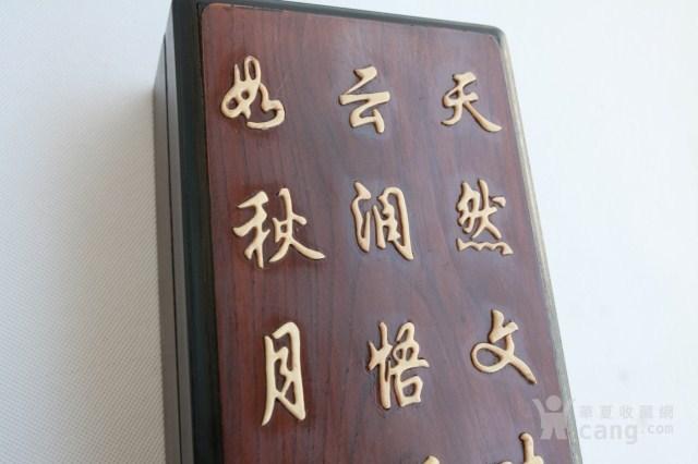 书法印章盒_升官发财木印章盒书法书画油画古董古玩店