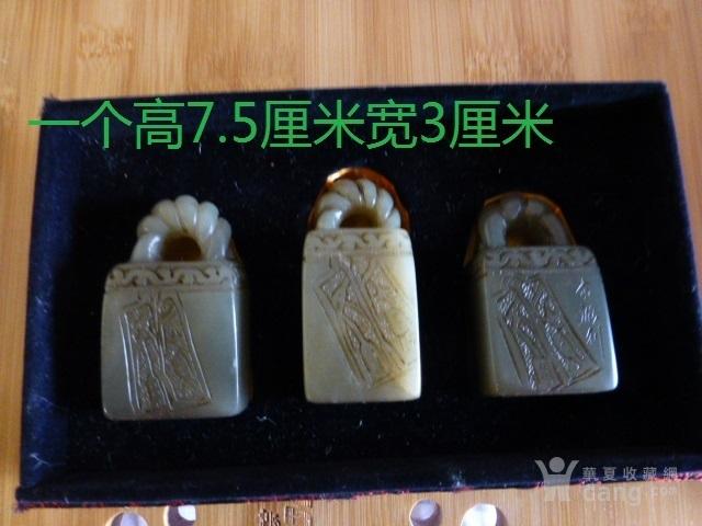 传世寿山石印章一套【3枚】