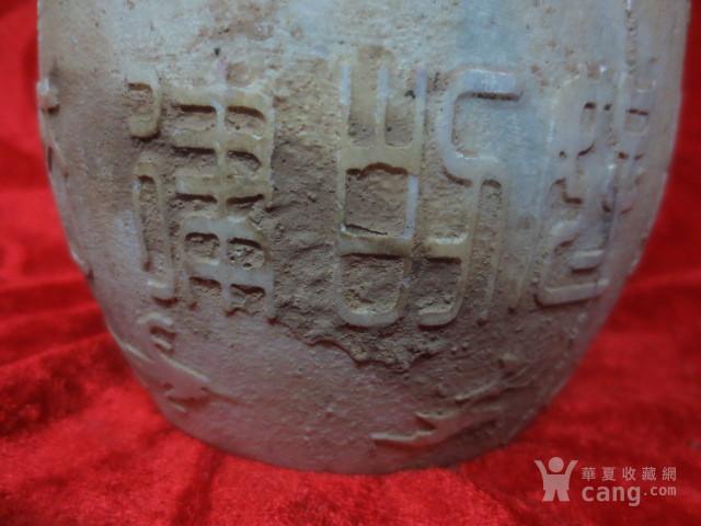 石头提梁壶