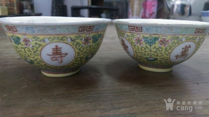 大清光绪年制梵红龙文天球瓶瓷器图片_大清光绪年制郎窑红斗笠碗来自藏友mengxi12