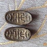 两个清代铜锭子