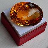 【黄水晶】长期供应巴西纯天然黄水晶