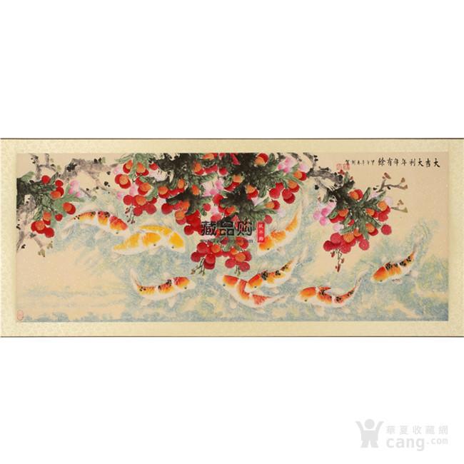 吉利九鱼图 具有吉祥如意寓意的国画