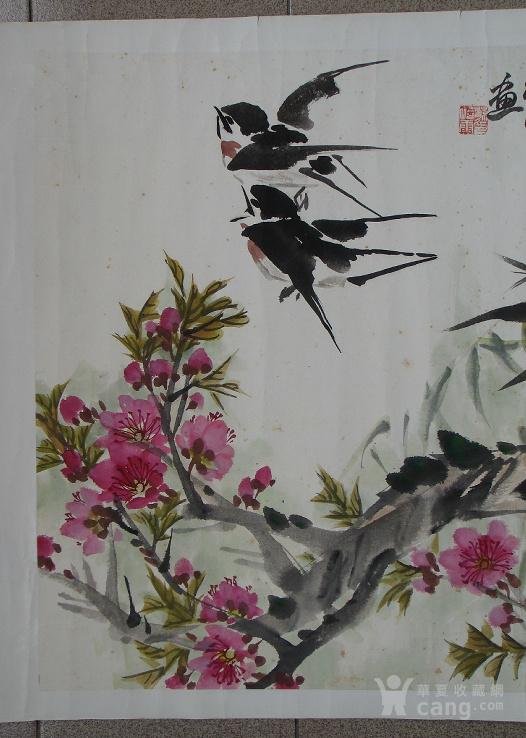 【原创】(七律)双 飞 燕 - shuangyanzi - shuangyanzhi的搏客