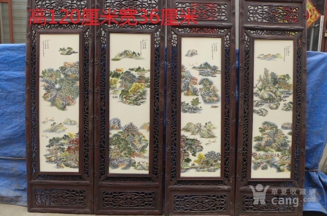 汪野亭山水瓷板画