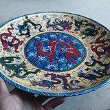 龙图腾彩釉摆件盘