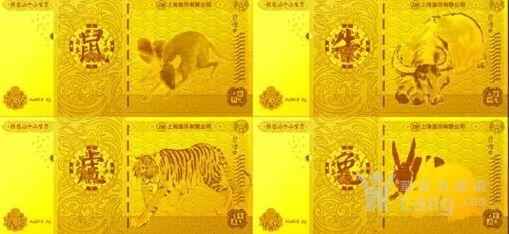 百年金钞矢量图