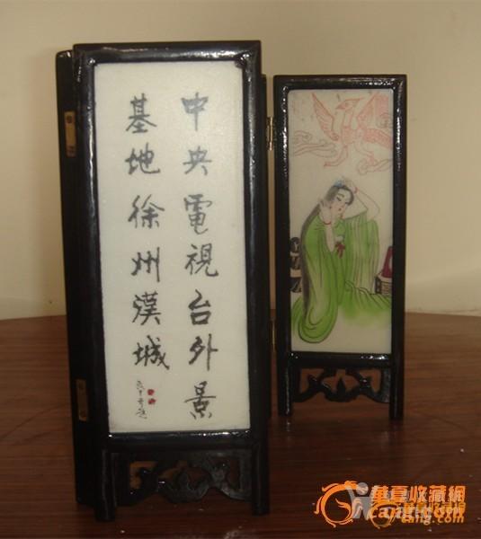 手绘人物风景 画工到位 人物表现力强 中央电视台外景基地徐州汉城