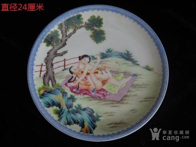 老物件 - 春宫那些事 - h_x_y_123456 - 何晓昱的文化艺术博客