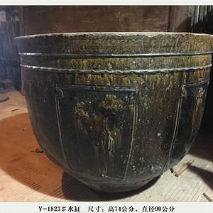 Y-1823#水缸