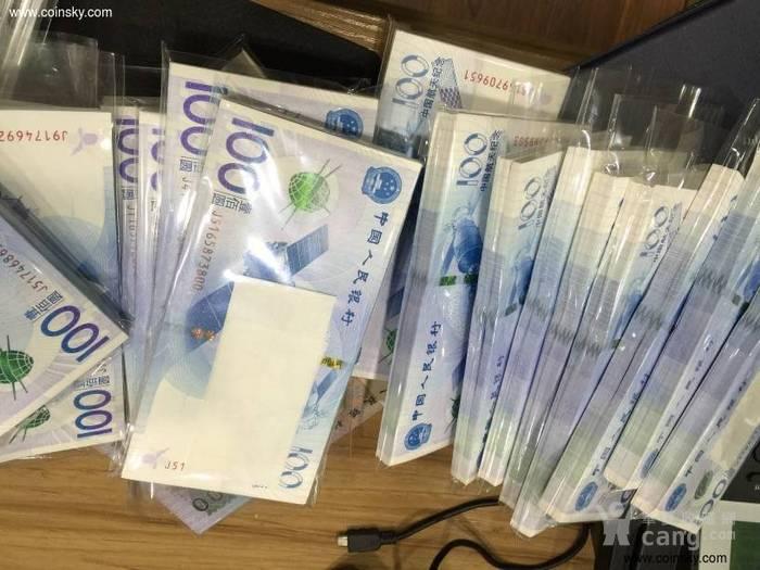 航空纪念币纪念钞_航空纪念币纪念钞价格_航