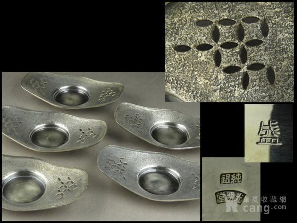 029日本银茶道托盘光明堂造七宝-透纹-船型纯银茶托五客图1
