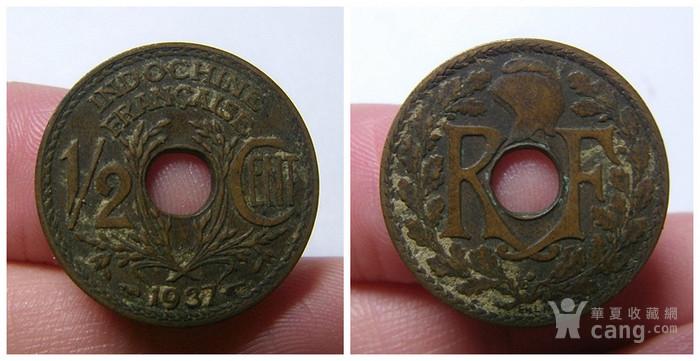 1937年 法属印度支那1\/2分 铜币