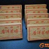 陈年普洱茶10块重5斤