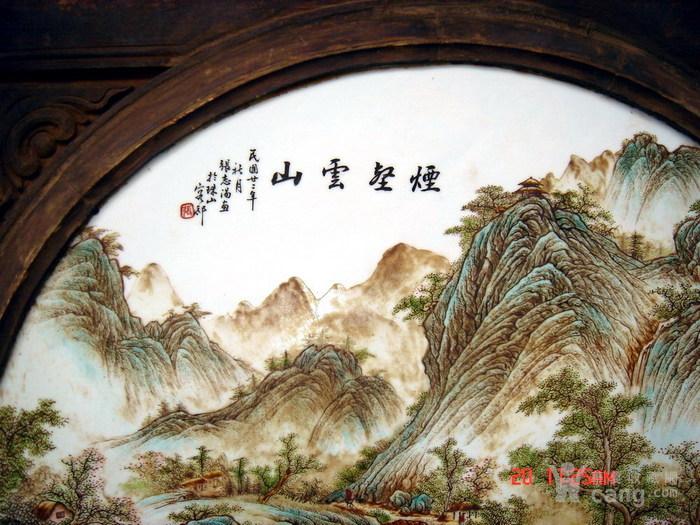 民国名家张志汤作品瓷板画 原汁原味 ,名家精品图3