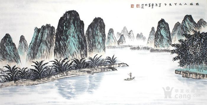 财山富水中国当代五大水墨山水名家真迹