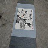 原装裱著名书画家(王喜庆)绘画的双鸭图