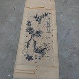 清代原装老裱著名进士翰林书画名家(王滋山)绘画的君子平安图