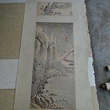 晚清著名书画家(赵宏)绘画的山水人物与无款花鸟
