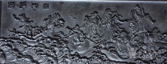 檀木浮雕【八仙过海】挂匾