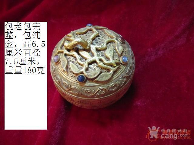 明代纯金镶宝石粉盒