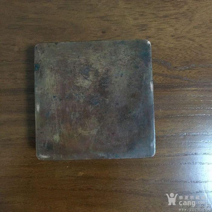满工山水白铜精品墨盒