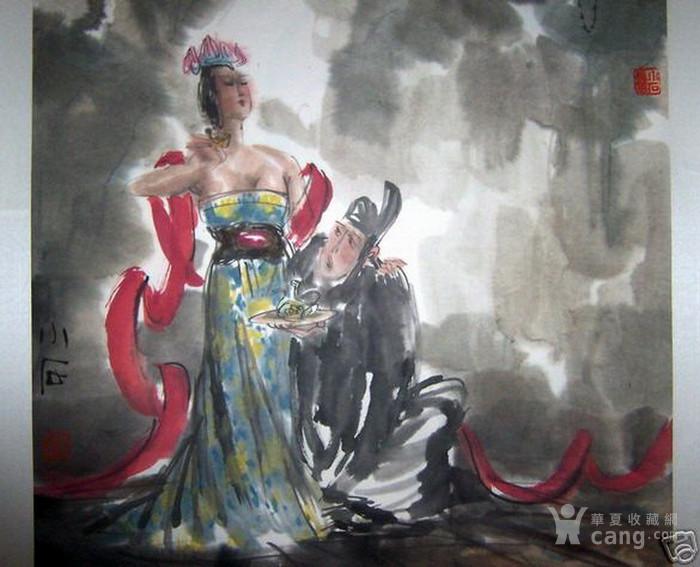 h110 傅小石 精裱彩墨人物画《杨贵妃和高力士》镜片图片