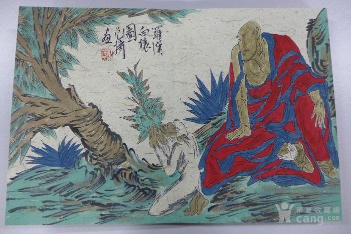 范杨人物册页