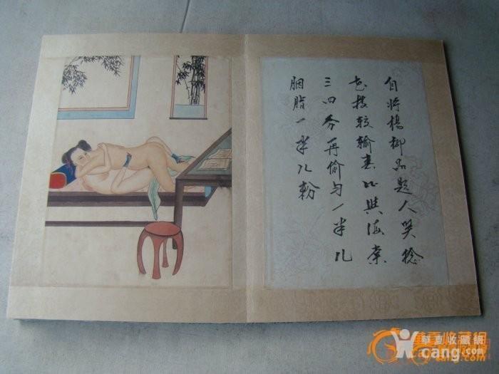 老物件 - 春宫那些事    4 - h_x_y_123456 - 何晓昱的文化艺术博客