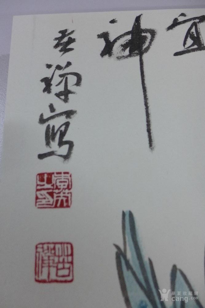 李苦禅精品册页