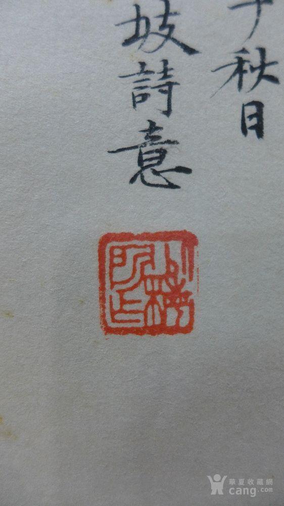 陈少梅作品