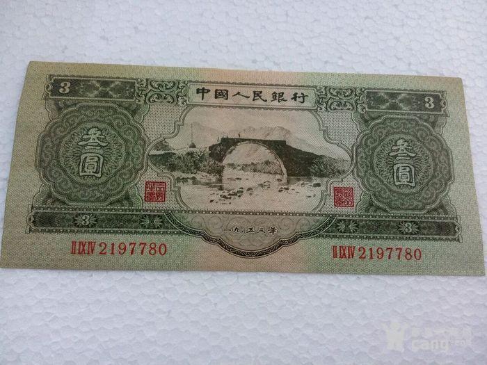 圆纸钱怎么剪法图解