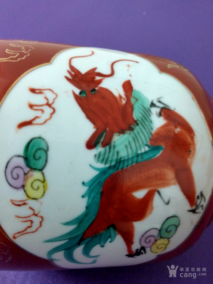0082七八十年代景德镇手绘描金粉彩龙凤香炉,高9厘米