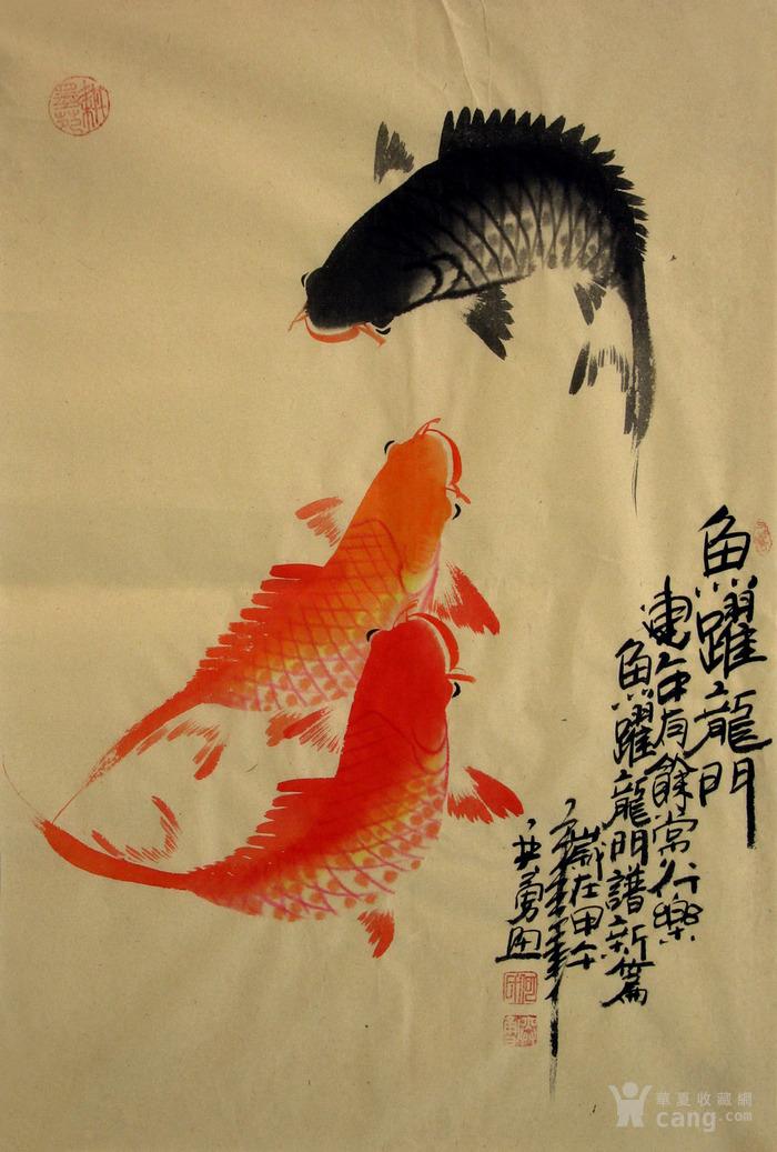 何奕勇手绘国画.鱼图鱼跃龙门