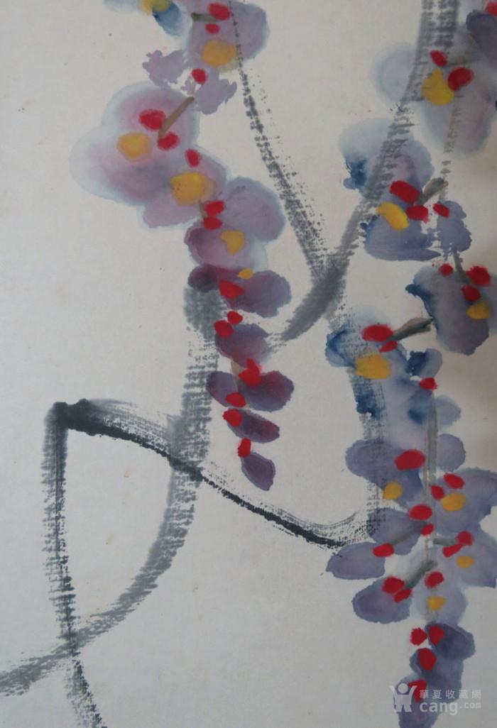 齐白石紫藤