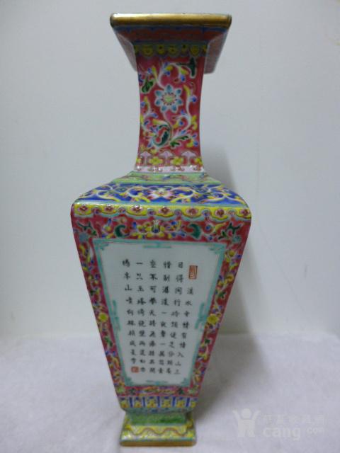 乾隆珐琅彩开光方瓶