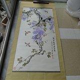 著名书画家艺人*生[夏雨之父]绘画的紫藤花鸟大中堂